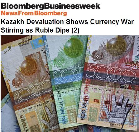 Казахстан обесценивает тенге, обвиняя политику США, где ФРС сворачивает свою программу печатания денег