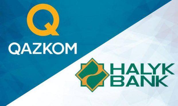 Смогут ли Казкоммерцбанк и Народный банк договориться о слиянии