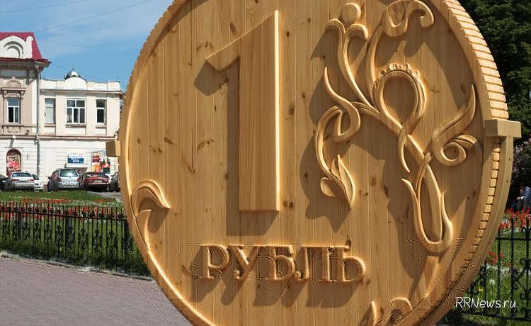 Стремительное восхождение рубля