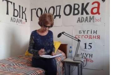 Гульжан Ергалиева
