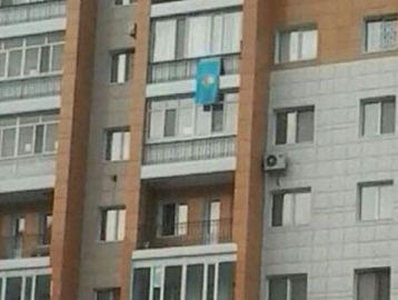 Без флага - без Родины