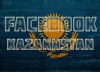 Тренды ФБ. «Рядом с Кремлем убит Борис Немцов», «В крови Рахата найдены барбитураты», «Казахстанца оштрафовали за вывешенный государственный флаг»