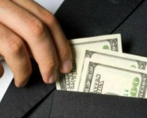 чиновники зарплаты