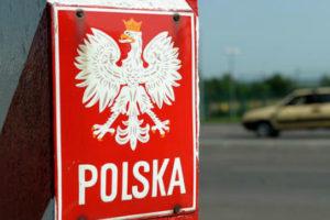 Украинские иммигранты подпитывают экономику Польши