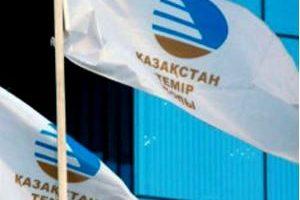 АО «НК «ҚТЖ»  разместило десятилетние еврооблигации объемом $780 млн. с доходностью к погашению 4,8% годовых