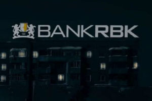 «Закрытие банка RBK могло привести к нестабильности на финансовом рынке»