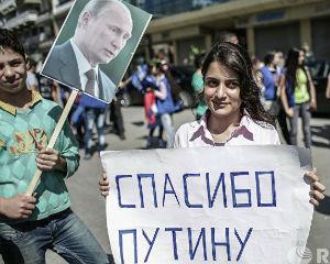 Путин - хозяин положения в Сирии