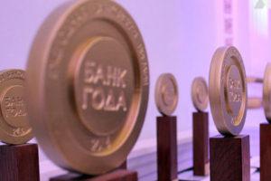 Сколько заплатили ForteBank и Цеснабанк за «престижные» награды