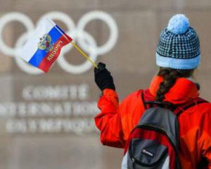 олимпиада без россии