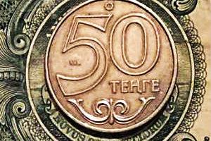 Тенге уже никогда не будет прежним: за годы своего существования он обесценился в 70 раз