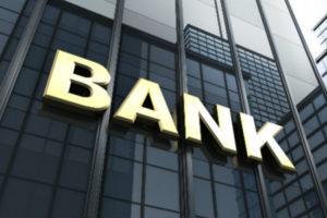 Кто в ответе за «ужасные показатели» банков?
