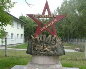 100 лет советским пограничным войскам