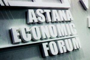 Мировая элита займется решением глобальных проблем на XI Астанинском экономическом форуме