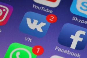 «О стычках в соцсетях и реальных настроениях в казахстанском обществе»