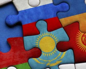 евразийский союз