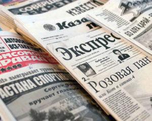 традиционные газеты