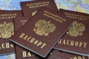 В России предлагают облегчить получение российских паспортов гражданами стран СНГ