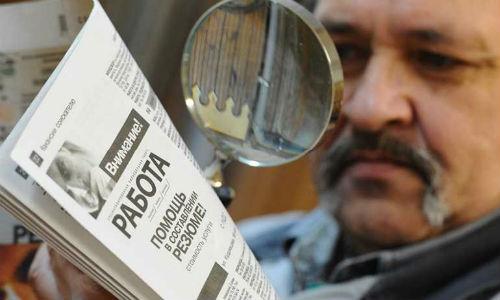 Безработица в Казахстане растет, а министр гордится… ее сокращением