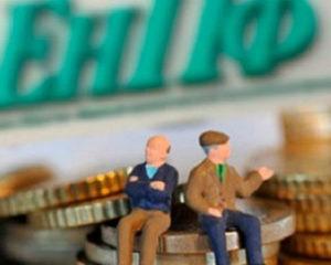 пенсия фрилансеры