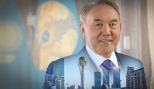 назарбаев транзит власти