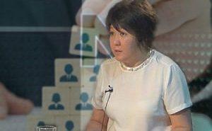 миграция казахстан