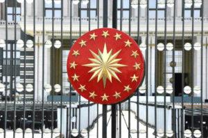 Анкара развернула кампанию, направленную на укрепление торгово-инвестиционного сотрудничества с Казахстаном и другими странами Центральной Азии