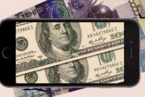Эксперты подсчитали справедливую стоимость тенге к доллару