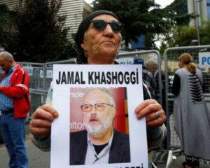 Джамаль Хашукджи убит
