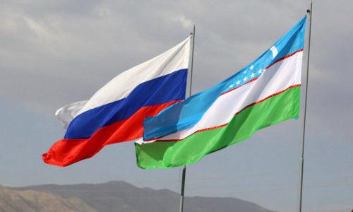Россия + Узбекистан!