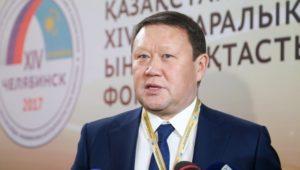 Фото аксакалов