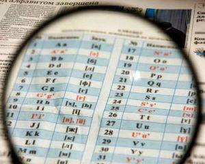 казахский официозно-деловой язык