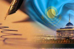 Складывается впечатление, что мы тут в Казахстане живем в сплошные реформенные времена. Часть 1