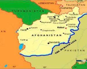 афганистан россия сша
