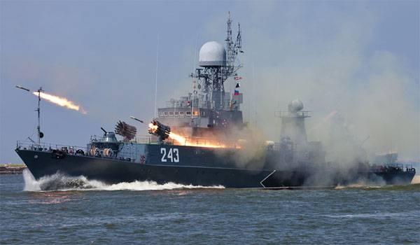 военно морской флот
