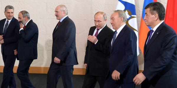 Фото саммит