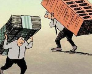 прогрессивный налог самозанятые