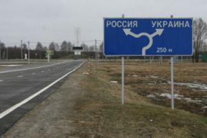 Находится ли Россия на грани краха?!