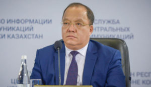 Фото рахимбеков