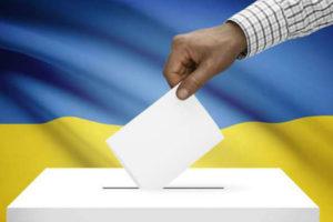 Президентские выборы на Украине: шоу продолжается