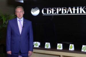 Александр Камалов: Казахстанские банки конкурируют сейчас не только друг с другом