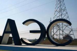 Дмитрий Калмыков про предполагаемое строительство АЭС в РК: Мы к таким испытаниям не готовы
