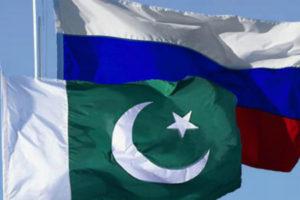 Перспективы развития пакистано-российских отношений на новом этапе