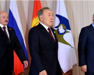 Назарбаев ЕАЭС