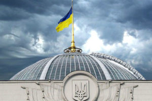 Война Миров. Битва за Украину
