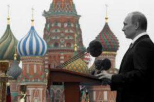 Кремль шатается