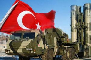 Почему Эрдоган объявил американского сенатора Менендеса «врагом» Турции?!