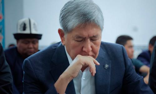Казус Атамбаева