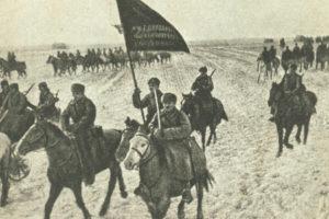 Казахстан – 100 лет назад. Июль 1920 года