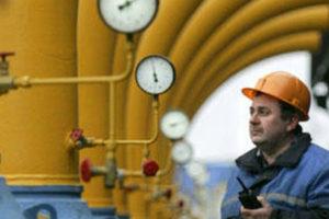 Российский «Газпром» оказался в сложной ситуации вследствие падения цен на природный газ на международных рынках