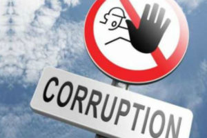 Коррупции и инфляции – срочный бой!